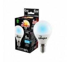 Лампа светодиодная ST G45 6Вт 6400К 360Лм Е14 шар ЗАРЯ