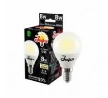 Лампа светодиодная ST G45 8Вт 4200К 360Лм Е14 шар ЗАРЯ