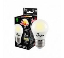 Лампа светодиодная ST G45 8Вт 4200К 360Лм Е27 шар ЗАРЯ