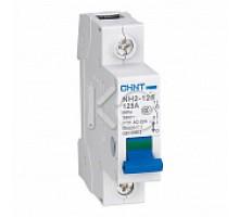 Выключатель нагрузки NH2-125 1P 63A (CHINT)