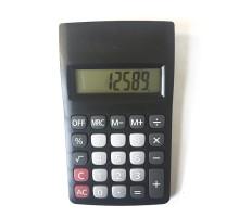 Калькулятор BR-7226