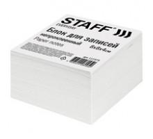 Блок для заметок 8*8*4 белый,STAFF непроклеенный,белизна 70-80%