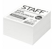 Блок для заметок 9*9*5 белый,STAFF непроклеенный,белизна 70-80%