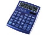 Калькуляторы (4)
