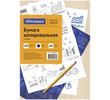 Бумага копировальная синяя OfficeSpace 100л. А4, арт. CP_339   158737