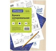 Бумага копировальная синяя чернач OfficeSpace 50л. А4, арт. CP_340  158736