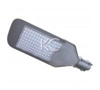Светильник светодиодный ЛД-LED-043-2-30W