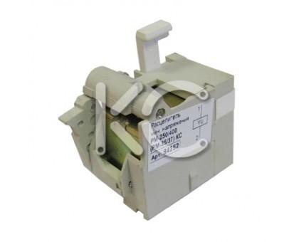 Расцепитель мин. напряж. РМ-250/400 (РМ-35/37)