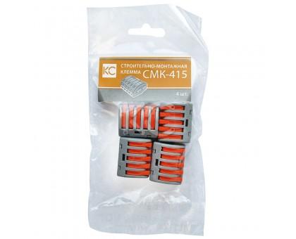Строительно-монтажная клемма СМК-415 отверстия 5х0,08-2,5мм2 (уп./4шт)
