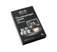 011-CR Охлаждающие камни для виски 9 шт. серый стеатит