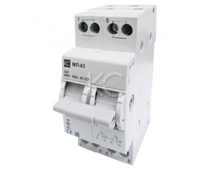 Модульный переключатель МП-63 трехпозиционный 2P 32А