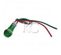 Сигнальная арматура АД-22ДС (З)  d10мм (пластик)