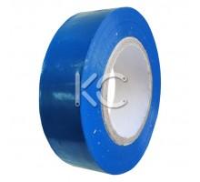Изолента ПХВ 0,13х19ммх20м синяя