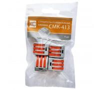 Строительно-монтажная клемма СМК-413 отверстия 3х0,08-2,5мм2 (уп./4шт)