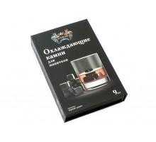 015-CR Охлаждающие камни для виски 9 шт. черный гранит