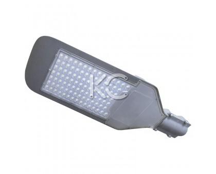 Светильник светодиодный ЛД-LED-043-2-80W