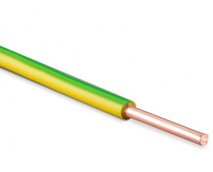 Провод ПуВ 1х4,0 ж/з