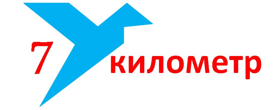 7kilometr.by     Электротовары для всего дома.